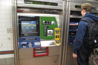 Автомат по продаже билетов в Нью-Йорке