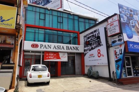 Отделение крупного банка