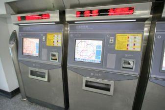 Шанхай фото- автоматы с билетами.