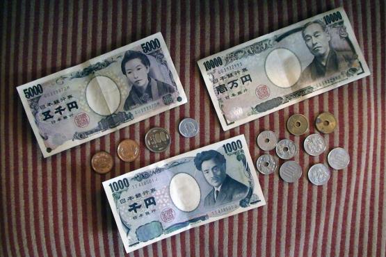 Валюта Японии– иены