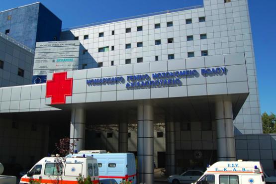 Медицинский центр им никифорова