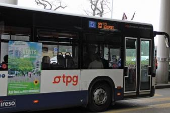 Автобусы в аэропорте Женевы