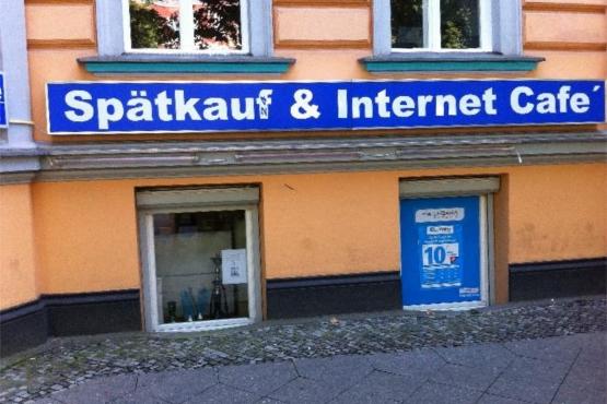 Небольшое интернет-кафе в Берлине