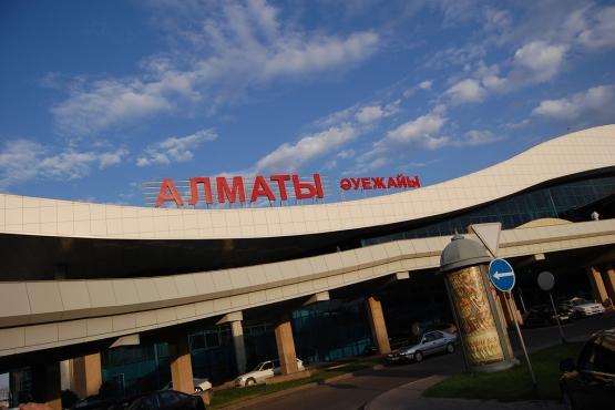 Аэропорт Алма-Аты