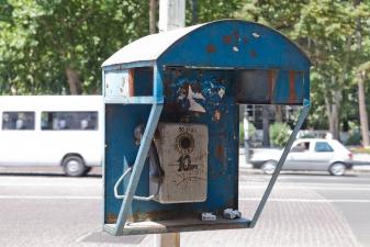 Уличный таксофон