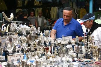 Рынок Кармелит