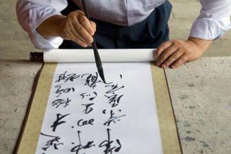 Китай фото – каллиграфия