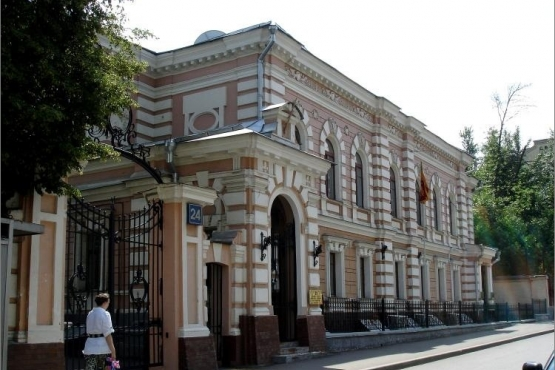 Здание посольства Шри-Ланки в Москве