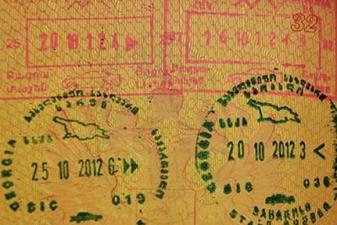 Грузинский штамп а загранпаспорте