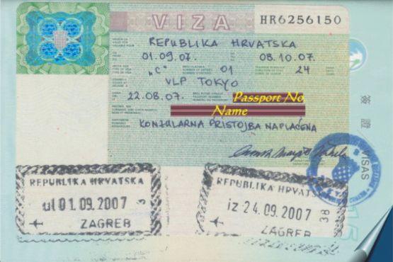 Внешний вид хорватской визы