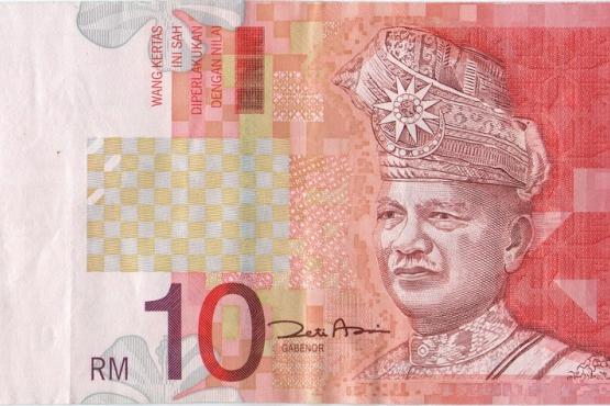 Деньги и цены в Куала-Лумпуре – Арриво f95968b03c2