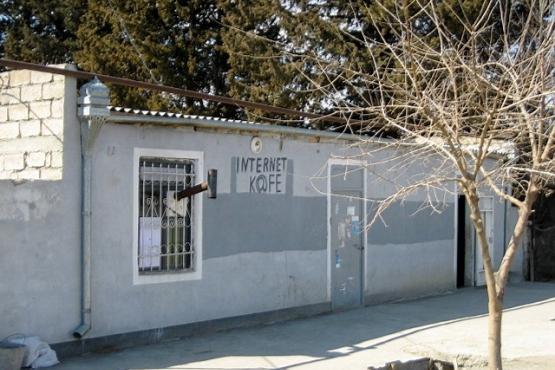 Интернет-кафе в азербайджанском селе