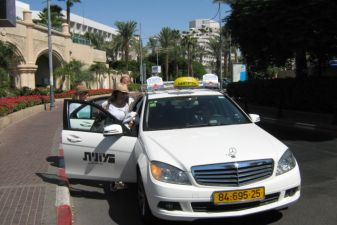 Посадка в такси