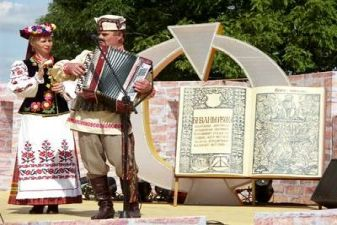 Народный белорусский ансамбль