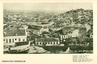 Пловдив фото
