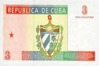 Куба фото – Конвертируемый песо (CUC)