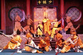 Китай фото – представление с ушу