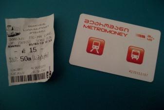 Билет и единый проездной