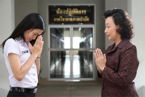 Тайское приветствие– вай