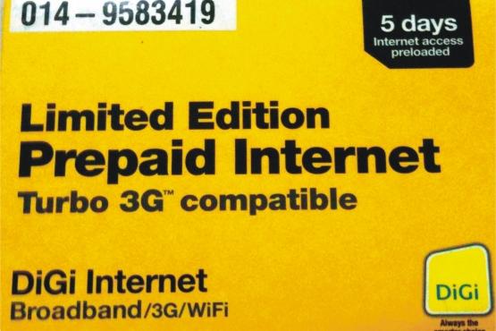 Карточка оплаты интернета