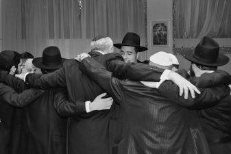 Религиозный танец евреев