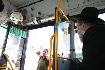 Вход в автобус