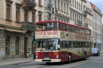 Двухэтажный туристический автобус