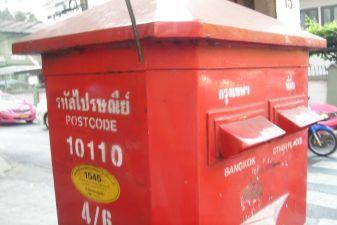 Тайланд фото – Почтовый ящик в Бангкоке