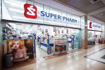 Аптека «Супер-Фарм»