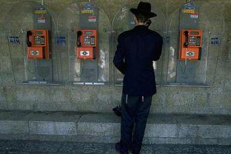 Таксофон в Израиле