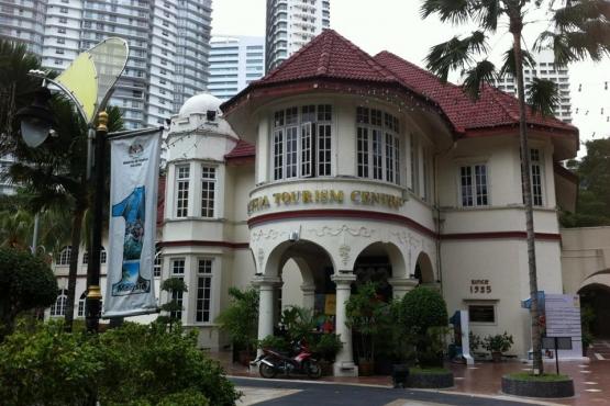 Вход в главный информационно-туристический центр в Куала-Лумпуре