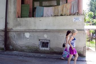 Девушки на прогулке