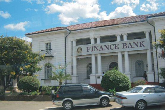 Замбия фото – Здание банка Finance Bank в Ливингстоне
