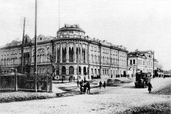 Екатеринбург фото– Первые годы Советской власти