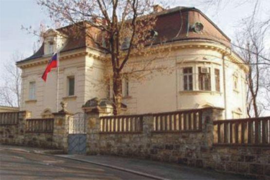 Посольство России в Загребе