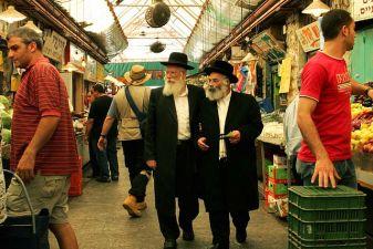 Рынок в Израиле