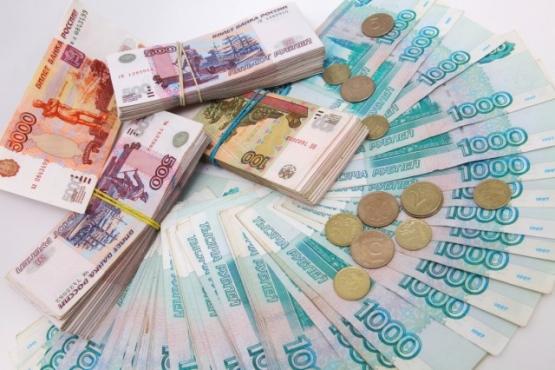 Деньги и цены на Алтае – Арриво 883201667a7