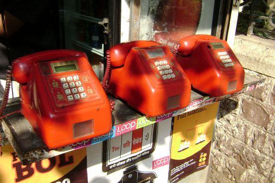 Уличные междугородние телефоны