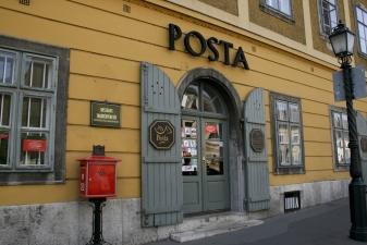 Отделение почты