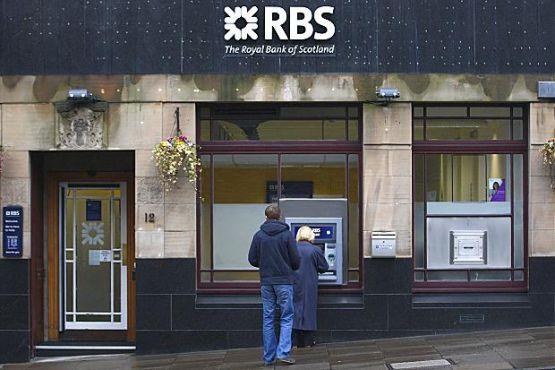 Отделение Королевского банка Шотландии
