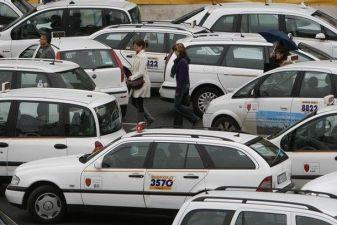 Такси в Аэропорту Фьюмичино
