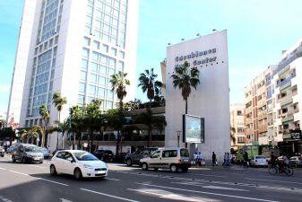 Торговый центр в Касабланке