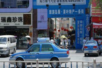 Такси на Хайнане