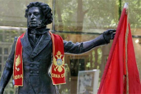 Памятник Пушкину в грецег-Нови– символ русско-черногорской дружбы