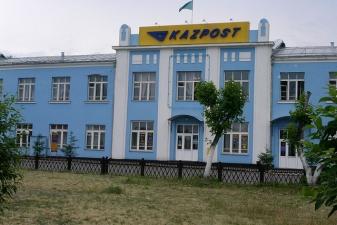 Почтовое отделение в Казахстане