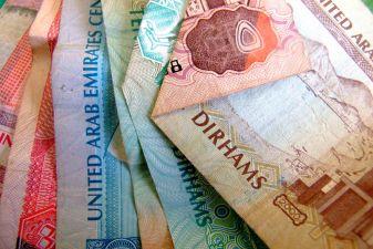 Курс доллара к дирхаму оаэ