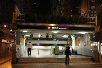 Гонконг фото – вход в метро