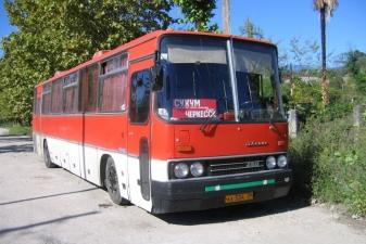 Автобус в Черкесск