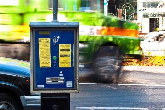 Парковочный автомат в Израиле