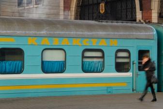 Поезд в Казахстан в Москве